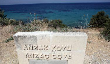 Anzac Cove Canakkale Gallipoli