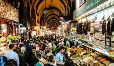 Spice Bazaar (Egyptian Bazaar)